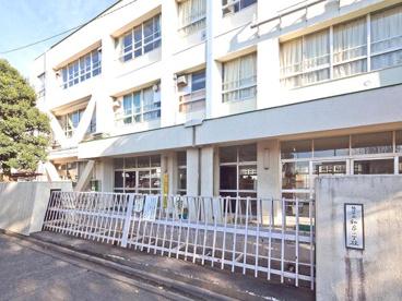 狛江市立和泉小学校の画像1