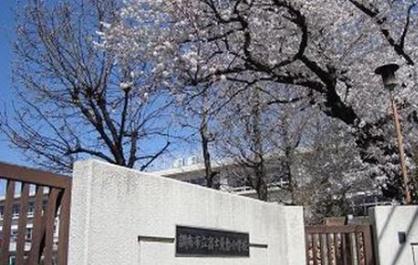 調布市立富士見台小学校の画像1