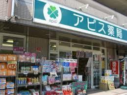 アピス薬局金剛店の画像1