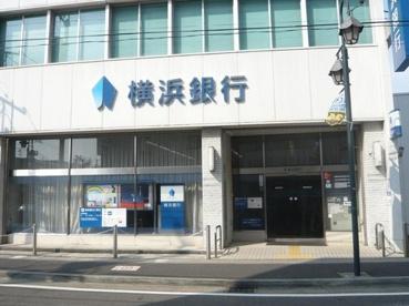 横浜銀行稲田堤支店の画像1