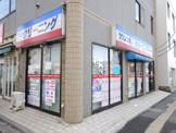 repasser 東船橋駅前店