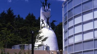 川崎市岡本太郎美術館の画像1