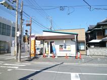 湊本町郵便局