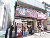 壱角家 東船橋店