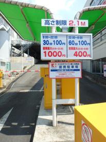 ココカラファイン 梶ヶ谷南店の画像3