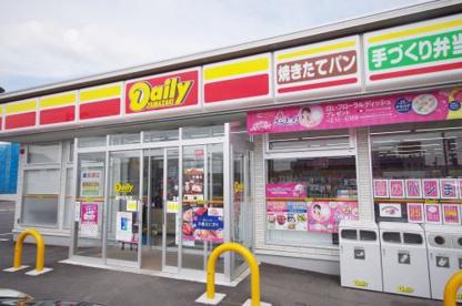 デイリーヤマザキ 瀬戸矢形店の画像1