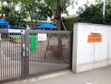 私立とちの木保育園