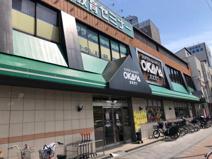 スーパーマーケットOKAWA