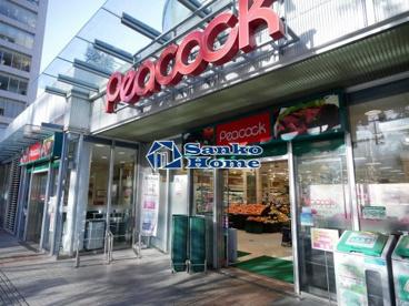 ピーコックストア トルナーレ日本橋浜町店の画像1