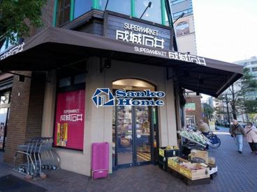 成城石井 日本橋浜町店の画像1