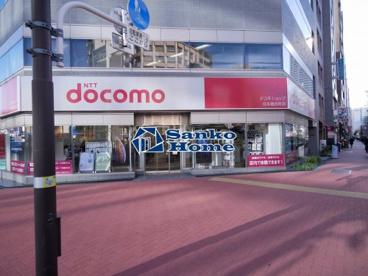 ドコモショップ日本橋浜町店の画像1