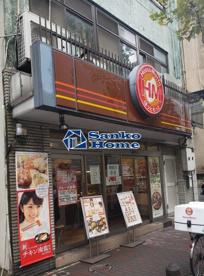 ほっともっと 築地1丁目店の画像1