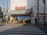 Akafudado(赤札堂) 根津店