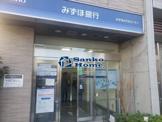 みずほ銀行根津支店
