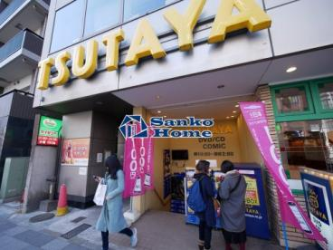 TSUTAYA 茗荷谷店の画像1
