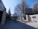 国立お茶の水女子大学