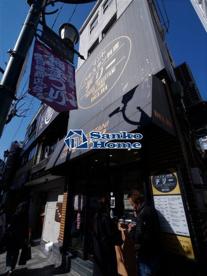 デリー 上野店の画像1