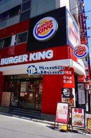 バーガーキング 浅草橋東口駅前店の画像1