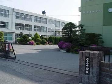 南アルプス市立若草中学校の画像1