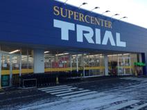 スーパーセンタートライアル 南アルプス店