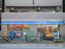 ローソンH台東花川戸店