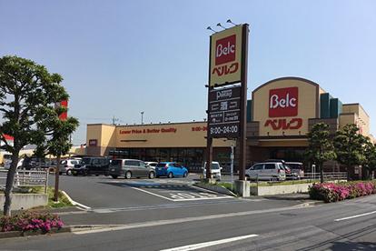 Belc(ベルク) 流山東深井店の画像1