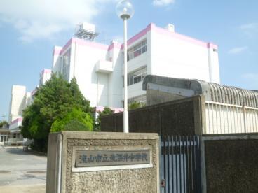 流山市立東深井中学校の画像1
