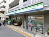 ファミリーマート 世田谷千歳通り店