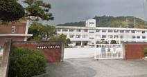 東広島市立三津小学校