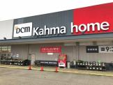 カーマホームセンター 高岡野村店