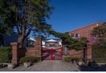 古河市立第一小学校