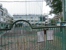 区立池袋第三小学校