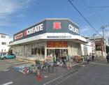 クリエイトSD川崎田島町店