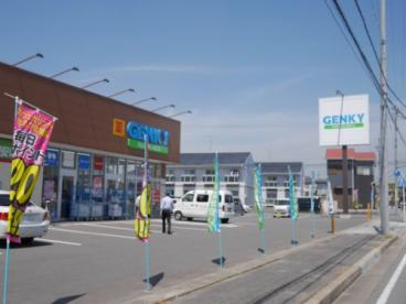 ゲンキー 熊味店の画像1