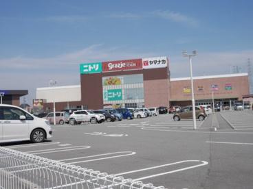 グラッチェタウン西尾寄住店(ヤマナカ)の画像1