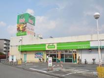 コープみらい ミニコープ立川店