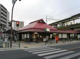 日野(東京都)