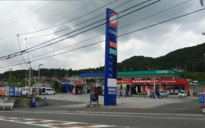 コスモ石油販売の画像1