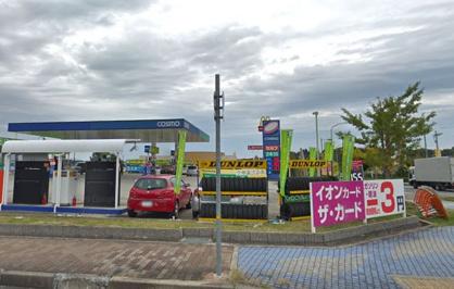コスモ石油 セルフステーション上津台の画像1