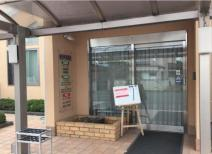 前沢内科医院