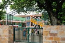 国立ふたば幼稚園