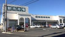 ジャパンミート古河店