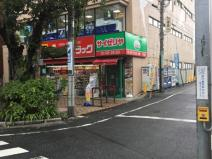 サイゼリヤ 国立駅南口店