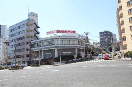 滝野川信用金庫 白山支店