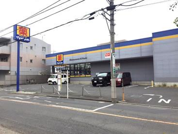 マツモトキヨシ富士見台店の画像1