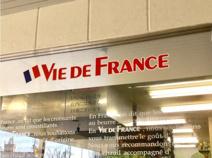 ヴィ・ド・フランス 古河店