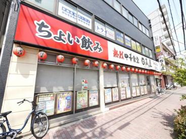 日高屋 京成津田沼店の画像2