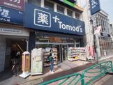 トモズ 西荻窪店