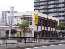 北九州銀行 久留米支店の画像1
