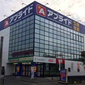 アプライド 久留米店の画像1